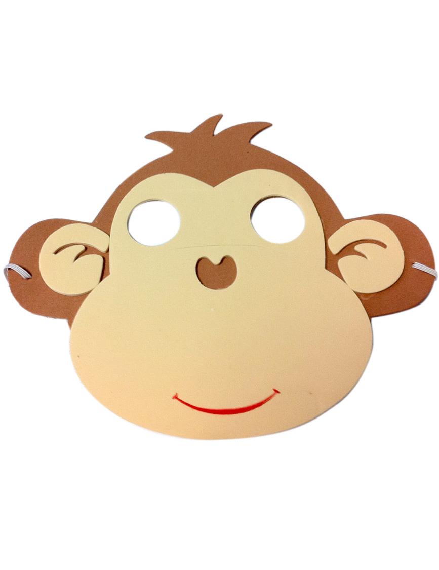 Affen maske f r kinder masken und g nstige faschingskost me vegaoo - Obst und gemuseplatte fur kindergarten ...