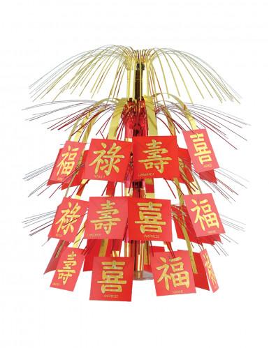 Tischaufsteller - Chinesisches Neujahr
