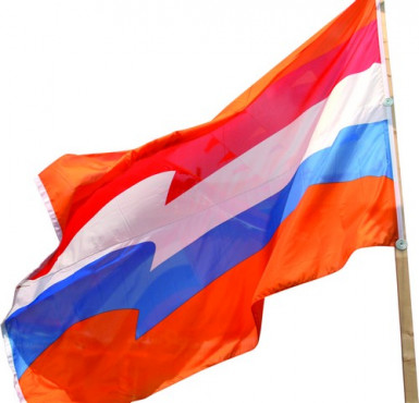 Flagge Holland