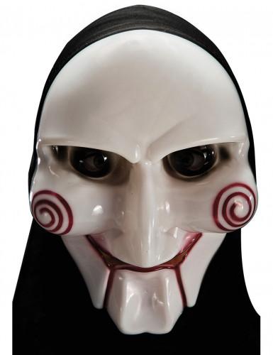 Horror Maske mit Kapuze für Erwachsene