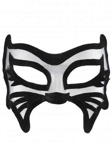 Sexy Katze Maske für Damen schwarz-1